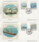 1984-04-25 Bahamas Lloyds Shipping Stamps x2 FDC (68770)