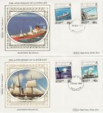 1984-05-28 Ascension Lloyds Shipping Stamps x2 FDC (68771)