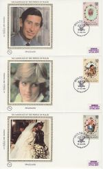 1981-07-21 Swaziland Royal Wedding Stamps x3 FDC (68826)