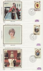 1981-07-29 Hong Kong Royal Wedding Stamps x3 FDC (68837)