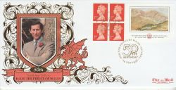 1998-11-14 Prince of Wales Booklet Tetbury Silk FDC (71100)