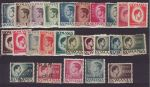 1946 Romania Stamps King Michael I x25 Stamps (71672)