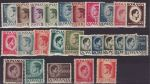 1946 Romania Stamps King Michael I x25 Stamps (71673)
