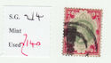 1887-1900 QV SG214 1s green and red used (qvb11)