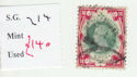 1887-1900 QV SG214 1s green and red used (qvb30)