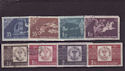 1958 Rumania Stamp Centenary SG2617/24 Used Set (S2426)