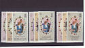 1981 Royal Wedding 3 Sets of 3 Mint Stamps (S2434)