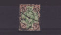 1887-1900 QV SG205 4d. green and brown Used (s2704)