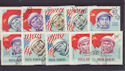 1964 Romania Air Space Stamps CTO (s2789)