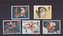 1997-10-27 SG2006/10 Christmas Stamps Used Set (S2879)