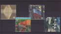 1999-05-04 Workers Tale Stamps Used Set (S2903)