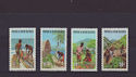 1971 Papua & New Guinea  Industries Stamps Set (s2998)