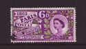 1963-05-07 SG636 Paris Postal Conf Stamp Used (s3007)