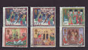 1986-11-18 SG1341/6 Christmas Stamps Used Set