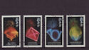 1989-04-11 SG1432/5 Anniversaries Stamps Used Set