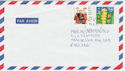 Estonia EESTI Envelope to Man Utd (T145)