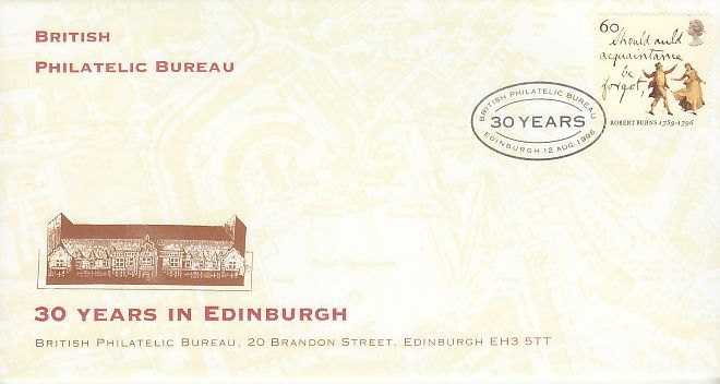Aircraft First Day Cover