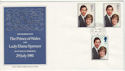 1981-07-22 Royal Wedding Lords SW1 cds FDC (45883)